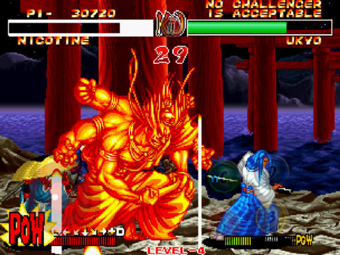Screenshot 4 SAMURAI SHODOWN II
