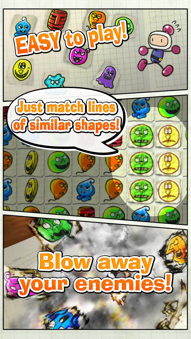 Screenshot 2 Bomberman Chains