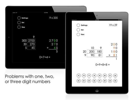 Grid Multiplication Screenshot