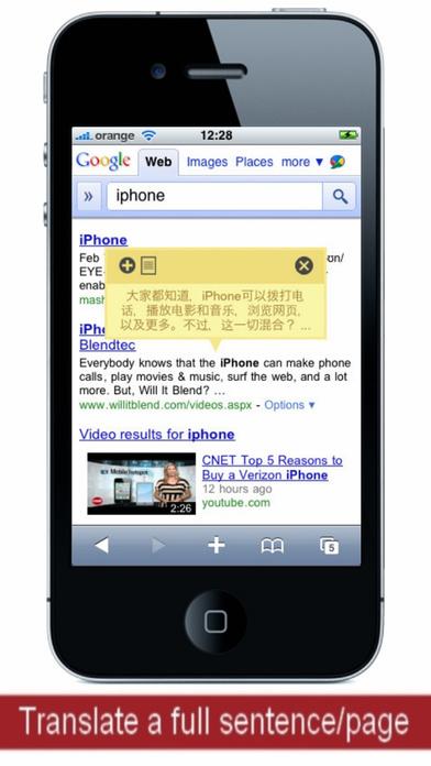 Tap-Translate Screenshot
