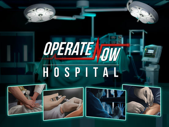 Screenshot 1 Operate Now: Hospital