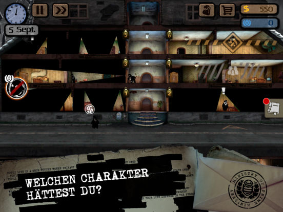 Beholder iOS Screenshots