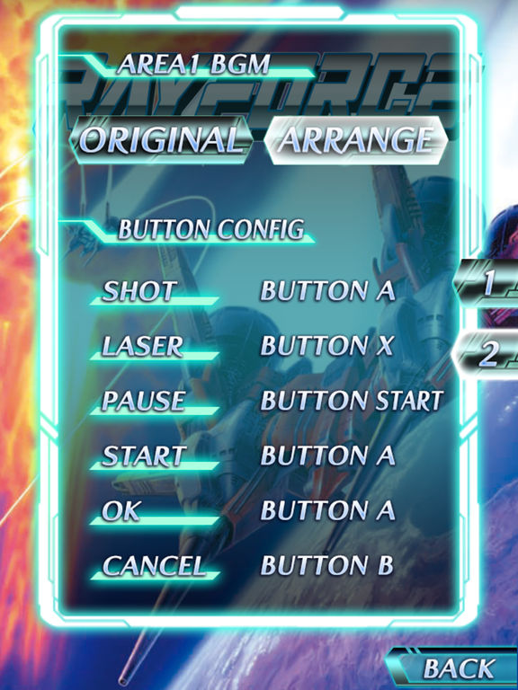 RayForce iOS Screenshots