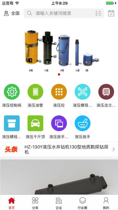 fuyang guys Find great deals for fuyang zen ning toys 13078fz deluxe velvet santa suit shop with confidence on ebay.