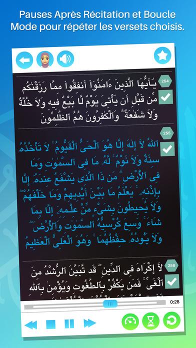 download Mémoriser le Coran (Édition Complète) apps 3