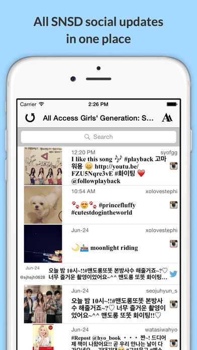 download All Access: Girls' Generation Edition - Music, Videos, Social, Photos, News & More! apps 2