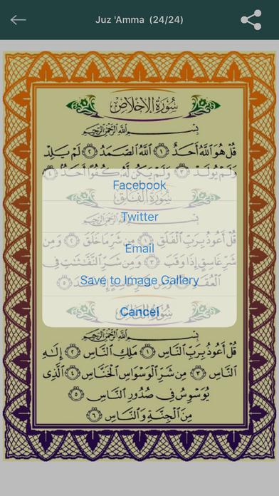 Belajar (menjadi) Benar: Download Kitab Tafsir