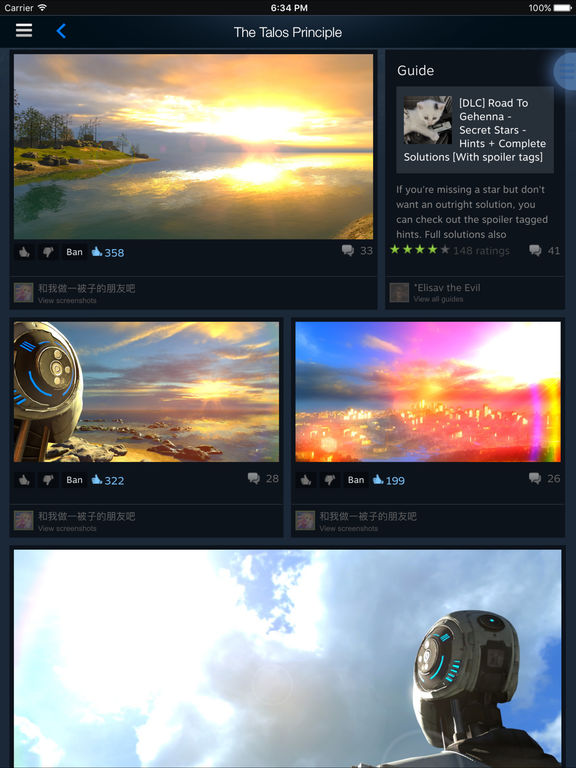 Steam Mobile Screenshot