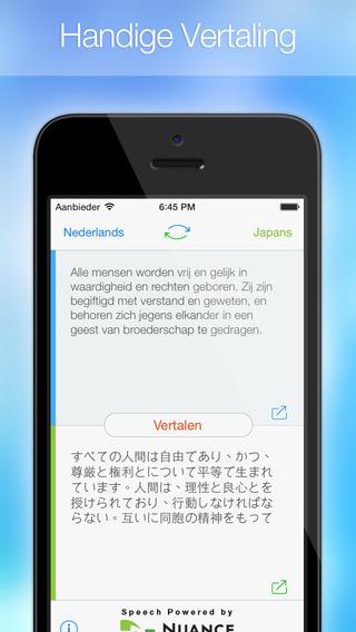 Handige Vertaling ~ Vertaal tekst of spraak gemakkelijk van/naar ...: https://itunes.apple.com/nl/app/handige-vertaling-vertaal...