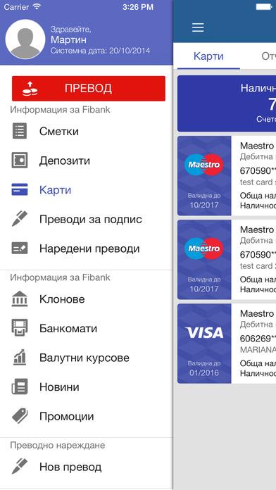 App е store iphone на приложение