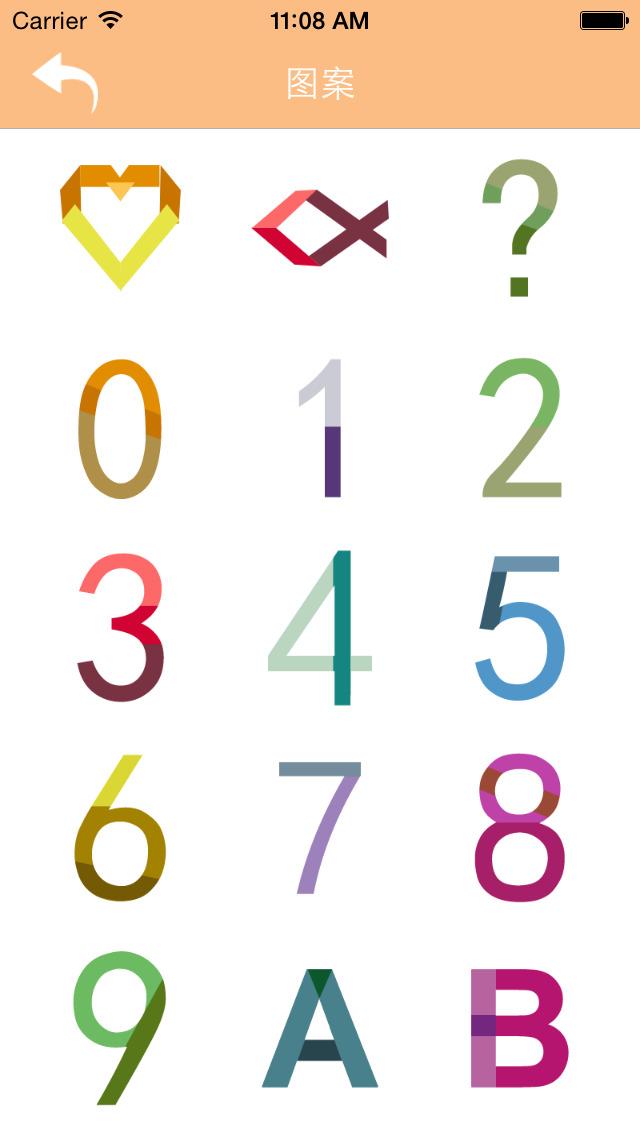 emoji表情符号键盘