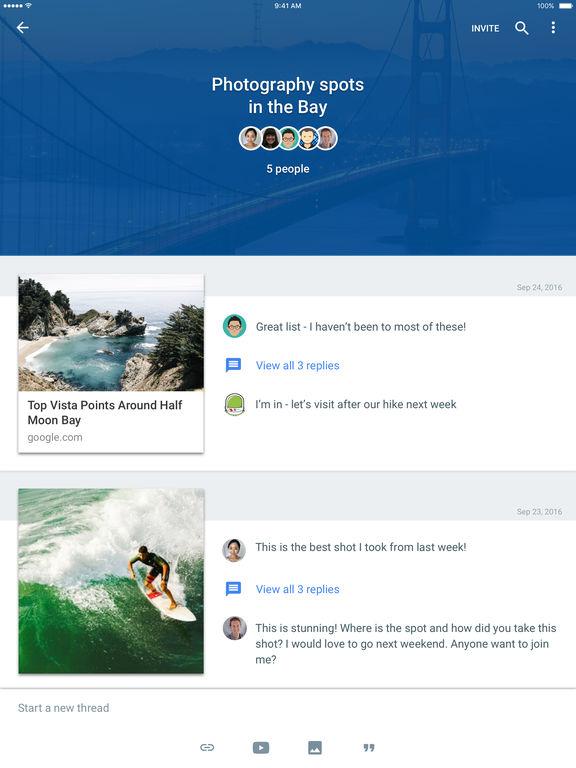 Spaces: condividi ciò che vuoi Screenshot