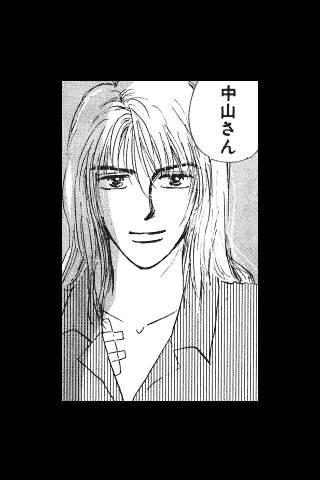 (42)ナース・ステーション/島津郷子