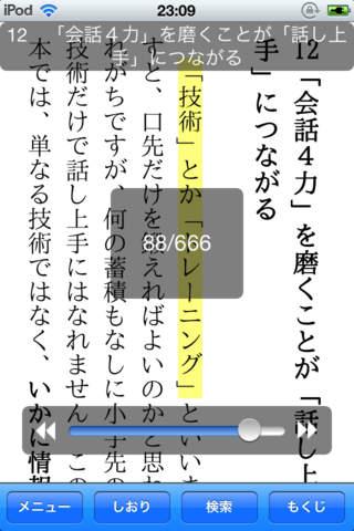 http://a1.mzstatic.com/jp/r30/Purple/v4/17/e2/d9/17e2d9c8-00e8-a7b1-24f7-d699a42e4a45/screen320x480.jpeg
