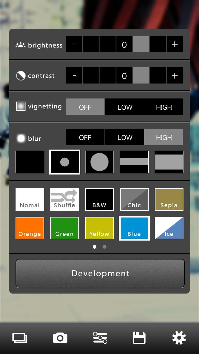 2014年8月10日iPhone/iPadアプリセール ファイル管理ツール「File Hub」が値下げ!