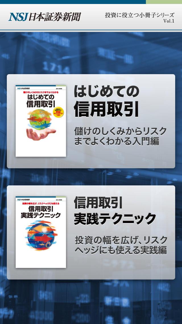 http://a1.mzstatic.com/jp/r30/Purple/v4/19/86/10/19861024-ef5f-1b7e-733f-9c026d97182f/screen1136x1136.jpeg