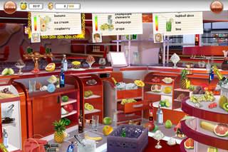 http://a1.mzstatic.com/jp/r30/Purple/v4/19/cd/89/19cd8936-20a3-d7c9-9443-eaee59680b81/screen320x480.jpeg