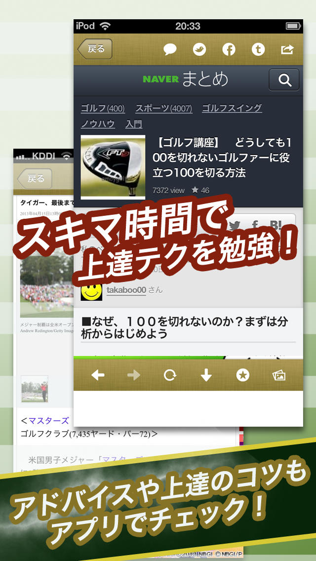http://a1.mzstatic.com/jp/r30/Purple/v4/c0/c0/95/c0c09563-b5b2-0d5d-5efc-ab07f5b036a5/screen1136x1136.jpeg