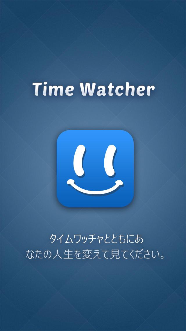 2014年7月30日iPhone/iPadアプリセール ファイル管理ツール「iZip Pro」が無料!