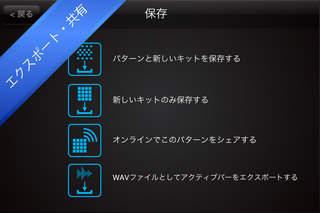 http://a1.mzstatic.com/jp/r30/Purple/v4/d4/81/7c/d4817cab-0d39-7b08-faa2-cc95883dfe2b/screen320x480.jpeg