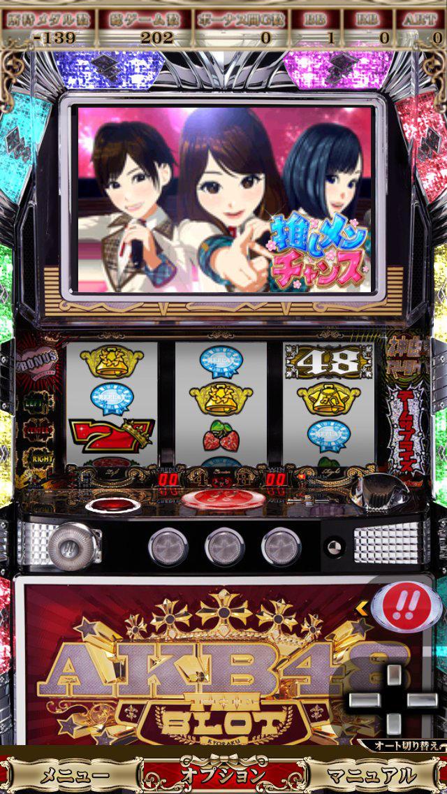 ぱちスロAKB48 実機アプリのスクリーンショット3
