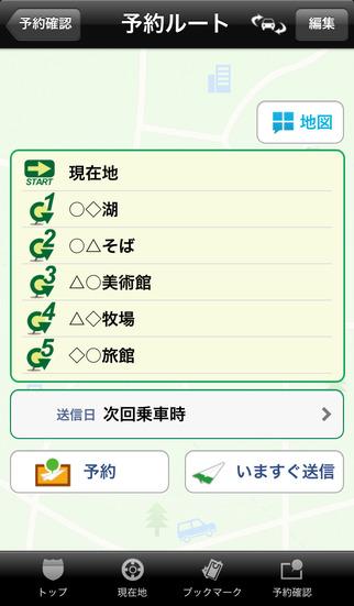 http://a1.mzstatic.com/jp/r30/Purple/v4/e0/ce/65/e0ce6594-1af3-dca0-c0bc-786a7ebae05f/screen322x572.jpeg