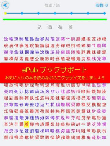 http://a1.mzstatic.com/jp/r30/Purple1/v4/01/2a/c5/012ac559-8850-d316-b72e-5514c0b57cef/screen480x480.jpeg