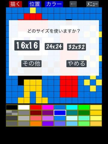 http://a1.mzstatic.com/jp/r30/Purple1/v4/04/2b/5a/042b5a82-46eb-3658-6bc4-bae3d22125f0/screen480x480.jpeg