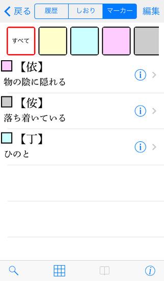 http://a1.mzstatic.com/jp/r30/Purple1/v4/05/b4/a3/05b4a36e-5cff-61c1-4cd3-6b94969dee94/screen322x572.jpeg