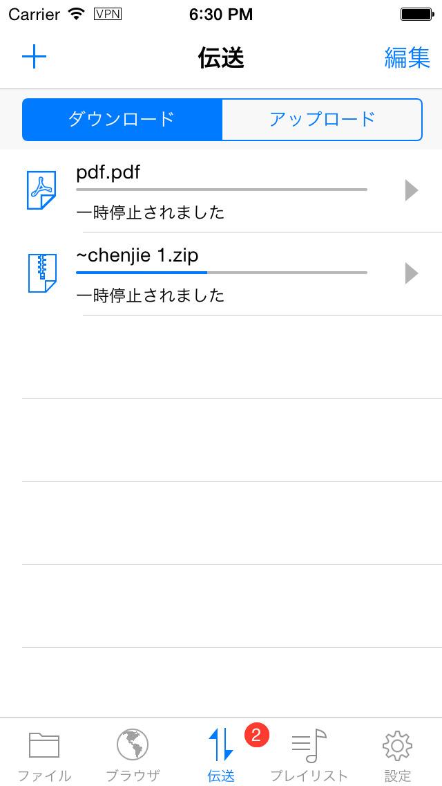 http://a1.mzstatic.com/jp/r30/Purple1/v4/08/79/18/08791887-4b46-29bb-4850-4bfcfccfc411/screen1136x1136.jpeg