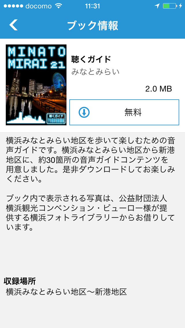 http://a1.mzstatic.com/jp/r30/Purple1/v4/0d/d4/dd/0dd4dd89-b578-7c3b-2a4d-4c34ae580266/screen1136x1136.jpeg
