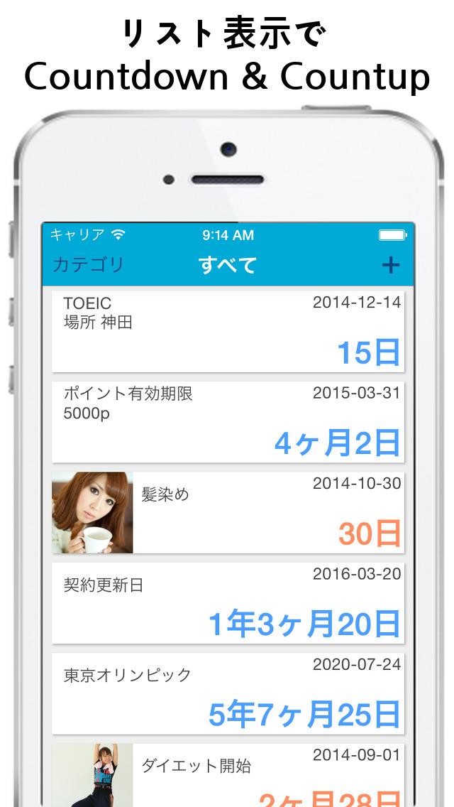 2015年8月15日iPhone/iPadアプリセール セキュリティライブラリーアプリ「Smart LockDown Pro」が無料!
