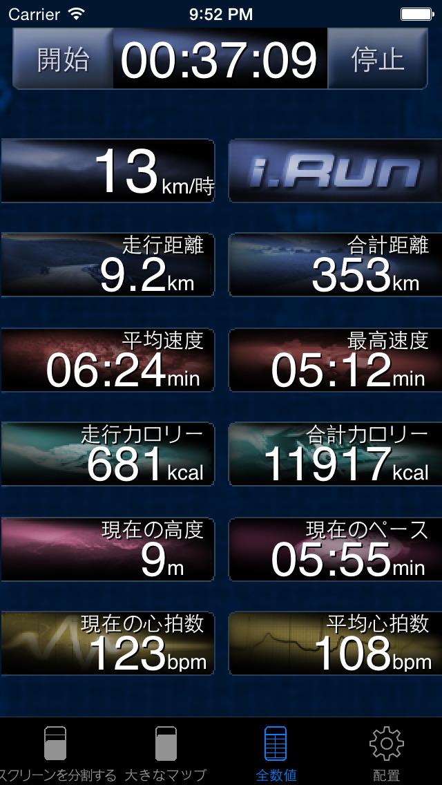 http://a1.mzstatic.com/jp/r30/Purple1/v4/16/d2/55/16d25516-3e5e-71f5-f59a-62f74e960d0c/screen1136x1136.jpeg