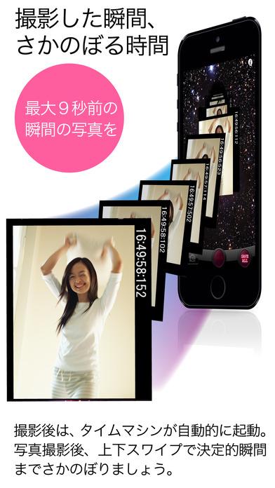 http://a1.mzstatic.com/jp/r30/Purple1/v4/19/35/42/1935427a-674b-81d0-b7c6-deed3f689092/screen696x696.jpeg