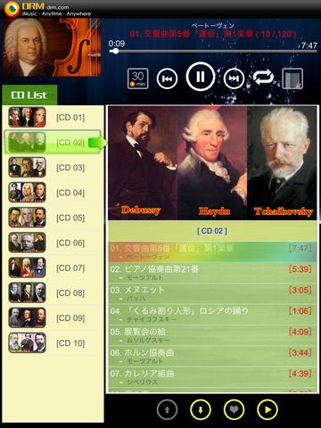 http://a1.mzstatic.com/jp/r30/Purple1/v4/1a/3a/7d/1a3a7d6b-8a1e-538d-a550-c66e71050360/screen480x480.jpeg