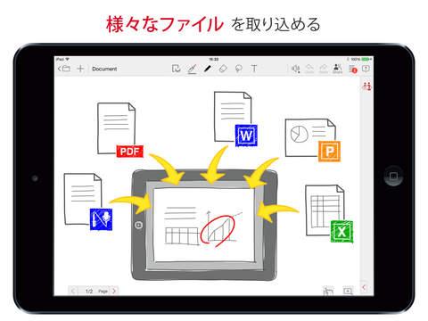 http://a1.mzstatic.com/jp/r30/Purple1/v4/1d/d0/1f/1dd01f2a-83f1-80c9-77cc-d873b36af22c/screen480x480.jpeg