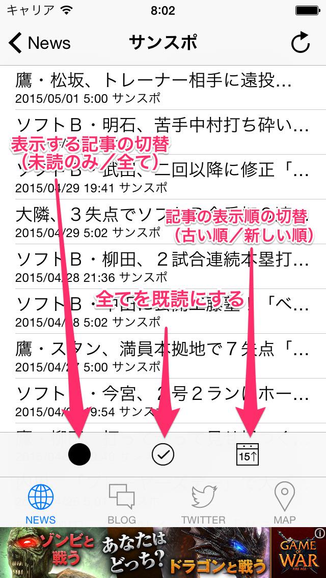 http://a1.mzstatic.com/jp/r30/Purple1/v4/22/f8/5e/22f85ec7-f7b6-9926-355a-420b4c606287/screen1136x1136.jpeg