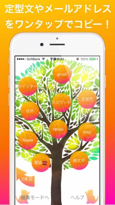 2016年11月27日iPhone/iPadアプリセール ログイン情報管理マネージャーアプリ「All Password in One」が無料!