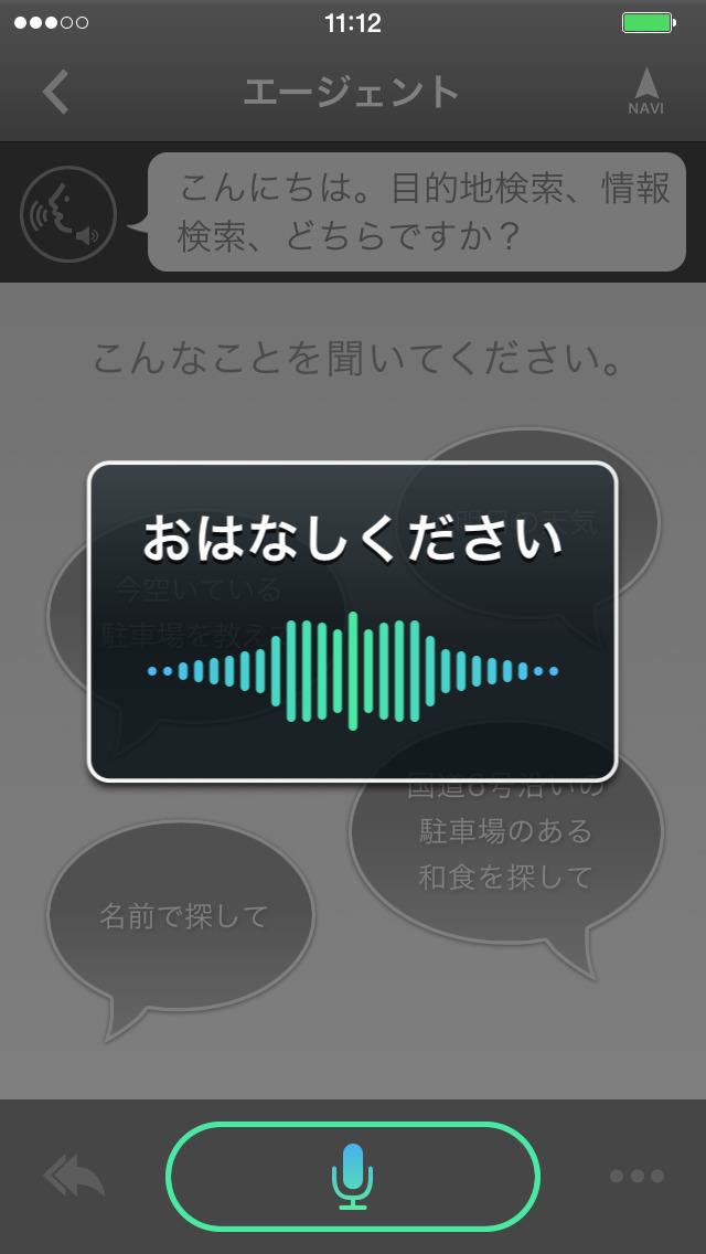 http://a1.mzstatic.com/jp/r30/Purple1/v4/27/ba/f7/27baf75f-f46b-afcf-a6a8-693f2ce50538/screen1136x1136.jpeg