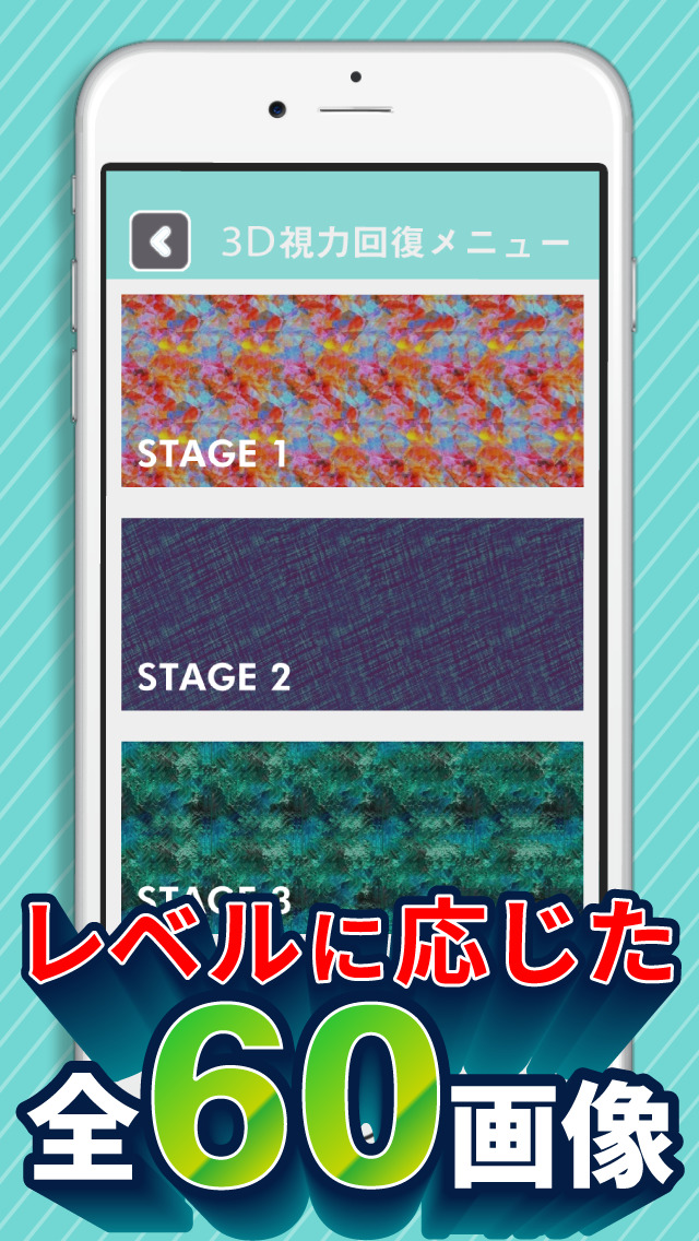 http://a1.mzstatic.com/jp/r30/Purple1/v4/27/ca/55/27ca55ac-ffec-8fae-223c-2386d5e7b90d/screen1136x1136.jpeg
