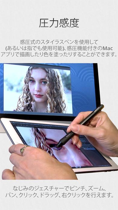 http://a1.mzstatic.com/jp/r30/Purple1/v4/28/eb/4c/28eb4c3a-62df-bc5b-4fdb-baecbfc2163e/screen696x696.jpeg