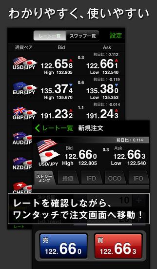 http://a1.mzstatic.com/jp/r30/Purple1/v4/2b/00/0e/2b000e6d-1fec-d069-3936-c285e4e42581/screen322x572.jpeg