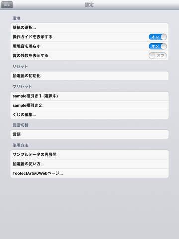http://a1.mzstatic.com/jp/r30/Purple1/v4/2b/a5/a3/2ba5a329-fa70-d4b7-b310-69b52f76a796/screen480x480.jpeg