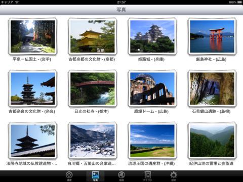 http://a1.mzstatic.com/jp/r30/Purple1/v4/2b/ac/7c/2bac7c51-73ec-1bdc-ea95-d4f1e93f7538/screen480x480.jpeg