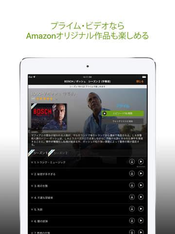 http://a1.mzstatic.com/jp/r30/Purple1/v4/2e/cc/d1/2eccd1ce-4fc8-084c-8f9f-f4eaa0adcbb1/screen480x480.jpeg