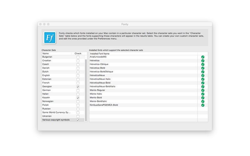 2015年8月9日Macアプリセール ビジネス情報管理ツール「SmartOffice」が無料!