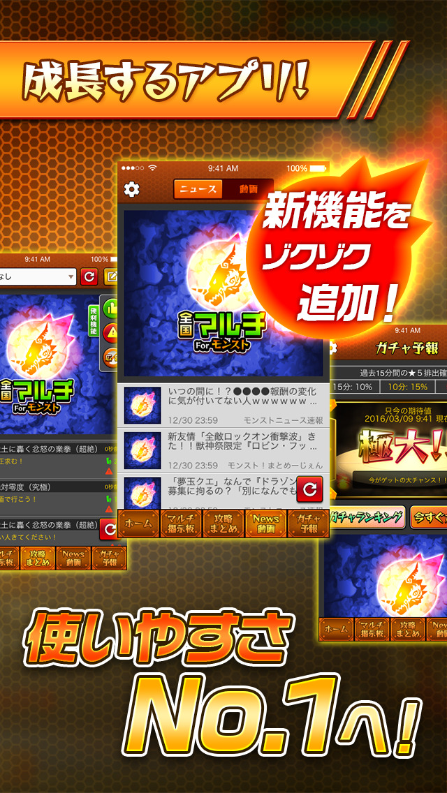http://a1.mzstatic.com/jp/r30/Purple1/v4/36/1f/e8/361fe8f1-7247-ccc6-1918-00233d72831d/screen1136x1136.jpeg