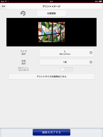 http://a1.mzstatic.com/jp/r30/Purple1/v4/39/c7/12/39c712b4-34c5-4752-bc6f-62306342202d/screen480x480.jpeg