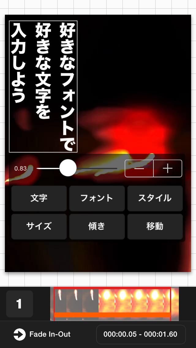 文字 入れ アプリ 画像の文字入れアプリおすすめ7選!文字入力の写真加工ならコレ!