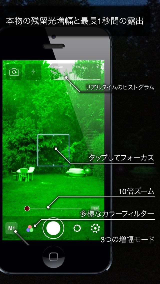 http://a1.mzstatic.com/jp/r30/Purple1/v4/3e/8a/a1/3e8aa1a3-f985-f356-40ca-e95d4bf45dab/screen1136x1136.jpeg
